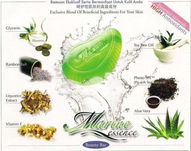 marine essence