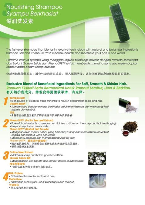 A5Leaflet_MarineEss-Out_c