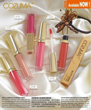 Cozuma Lip Gloss 040216